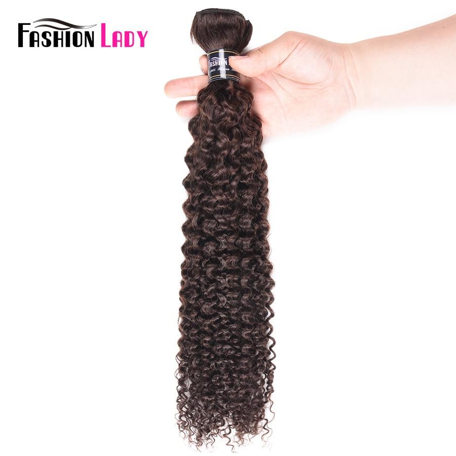 Fashion Lady Pre-colored Brazilian Hair Bundles 2# Human Hair Kinky Curly Bundles 1Pc Dark Brown Weave 10-24 Inches Non-remy