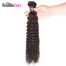Fashion Lady Pre-colored Brazilian Hair Bundles 2# Human Hair Kinky Curly Bundles 1Pc Dark Brown Weave 10-24 inches Non-remy(China)