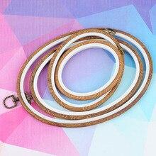 Herramienta elástica bordada de grano de madera, aro Octágono ovalado redondo de plástico, aro de bordado rectangular, accesorios de costura DIY