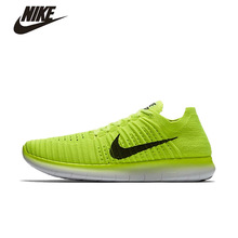 Nike FREE RN FLYKNIT Nike men's running shoes nike shoes #842545-700