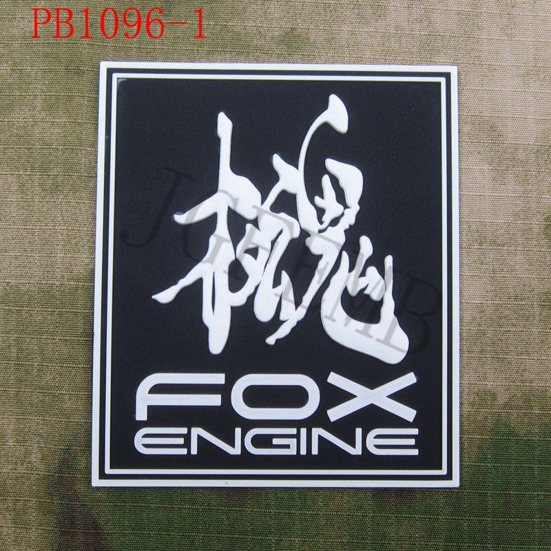 MGS Snake FOX ENGINE Moraltaktik 3D - Kunst, Handwerk und Nähen - Foto 6