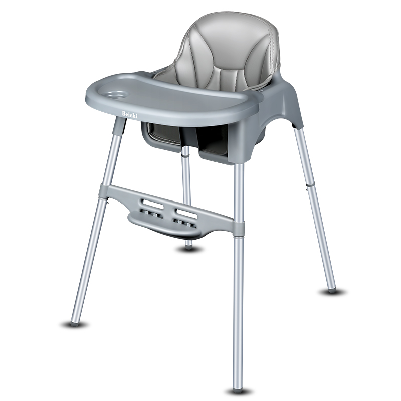 Portable Baby Children Chair Adjustable Easy To Clean Baby ...