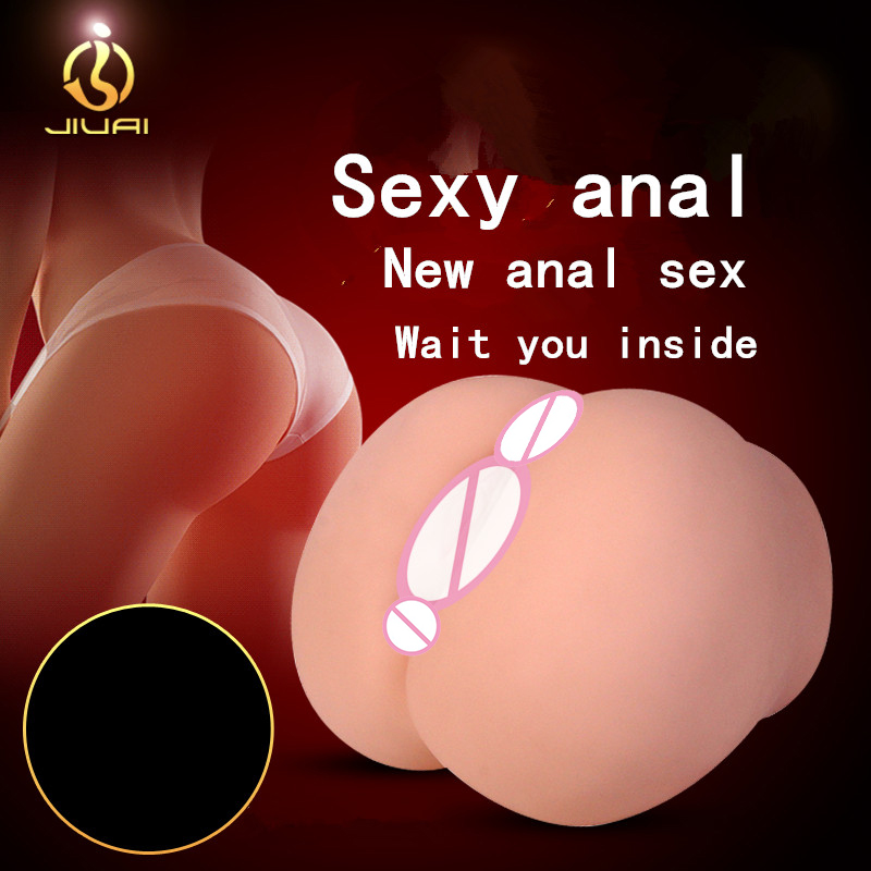 ФОТО Realistic artificial vagina&anal masturbation sex toys for men,real skin feel big ass 4D pocket pussy life size sex doll product
