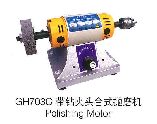 foredom Polishing motor mini polishing motor with cover TM mini benchs lathe