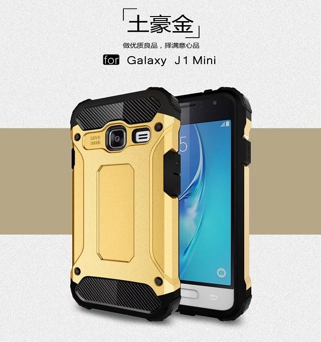 Hot Shockproof Armor <font><b>Phone</b></font> <font><b>Case</b></font> Hard PC+Soft Silicon 2 in1 Back Cover On For Samsung Galaxy 2016 J1 mini 4.0 inch