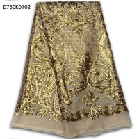 2017 High Quality African Lace Fabric,Fashion French Net Embroidery plenty gold Sequins Tulle Lace Fabric For Nice weddingDress