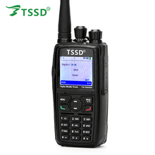 Brand New Mono Band VHF or UHF DMR Digital Portable Two Way Radio TS-D8600R