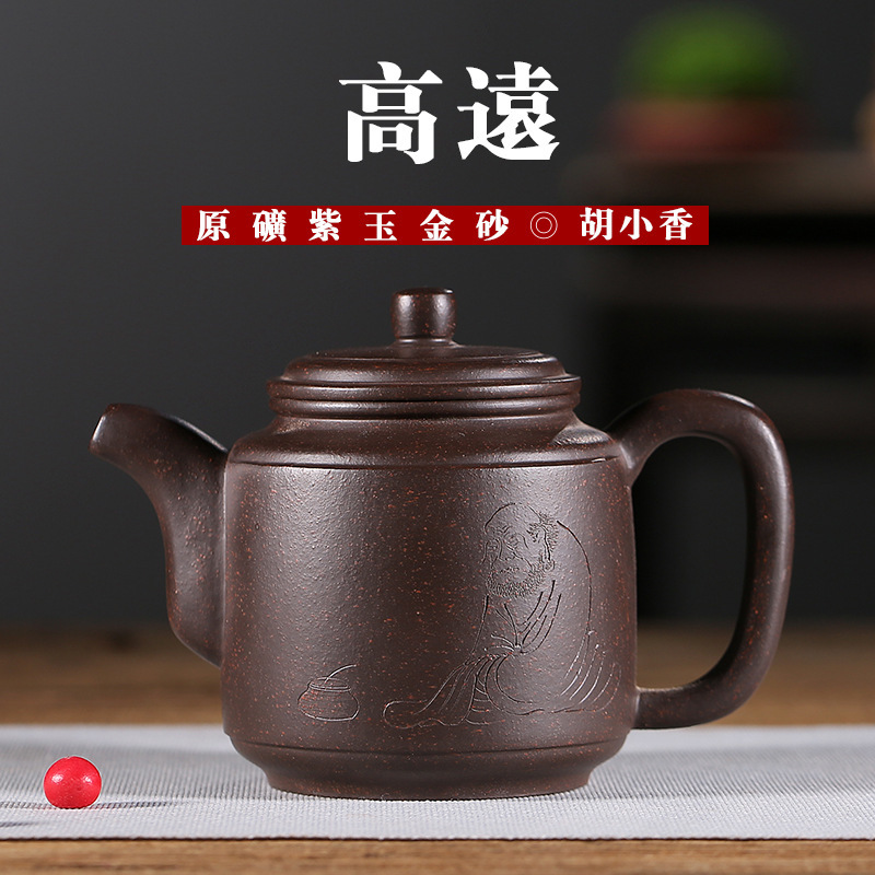 High Far Purple Jade Gold Sand Famous Hu Small Incense Manual Travel Tea Set Tiny The Shang Dynasty Reason Generation HairHigh Far Purple Jade Gold Sand Famous Hu Small Incense Manual Travel Tea Set Tiny The Shang Dynasty Reason Generation Hair