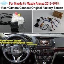 ~ Mobil Reverse 2015