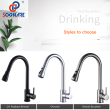 SOGNARE Black Oil Rubbed Kitchen Faucets Pull Out Kitchen Sink Faucet Solid Brass Mixer Single Handle Water Mixer Tap Cold Hot