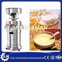 60 kg/std Soja schleifmaschine sojabohnen milch Maker tofu  der maschine-in Ölpressen aus Haushaltsgeräte bei