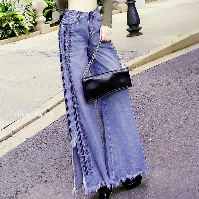 ישר רחב רגל ג 'ינס נשי סתיו 2018 חדש טמפרמנט היה רזה גבוהה מותן Loose ארוך מכנסיים Ripped נשים