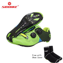 SIDEBIKE Bicycle Shoes Wear-resisting Breathable Non-slip Road Bike Shoes Riding Equipment Carbon Fiber Cycling Locking Shoes