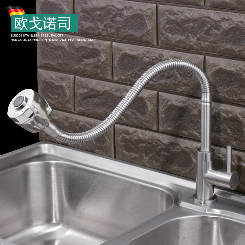 Kitchen Sink Faucet Tap 304 Stainless Steel Brushed Surface Deck Mounted Single Cold