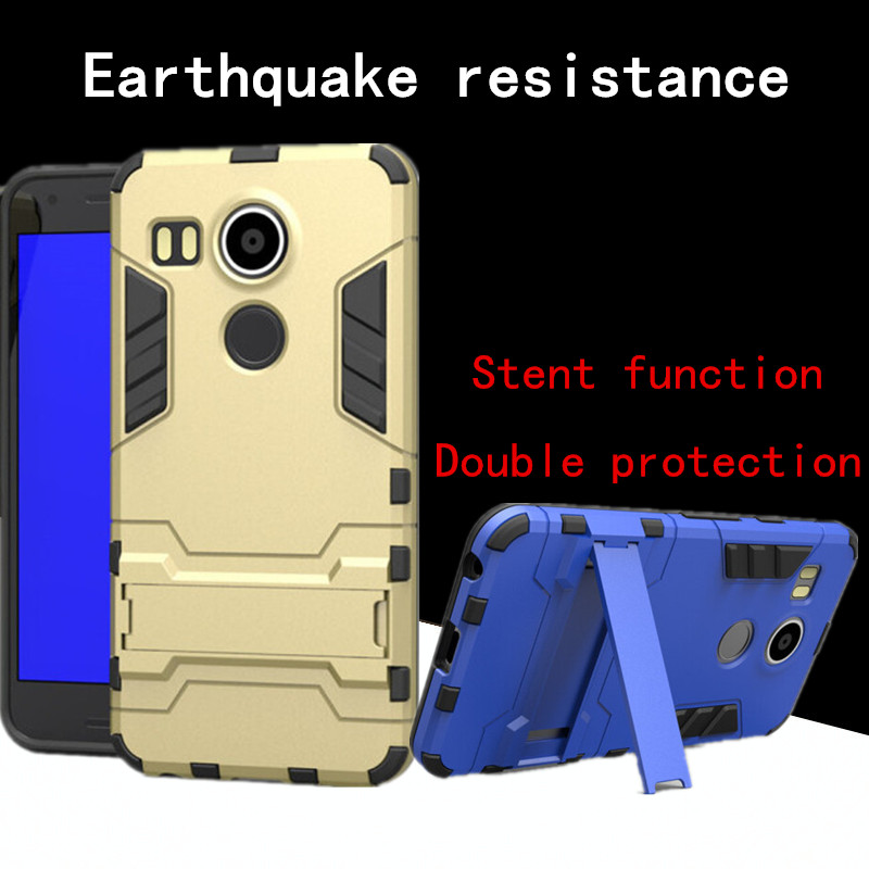 GNMN For Google Nexus 5X mobile phone case protection bracket protection shell drop protection hard shell image