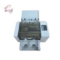 自動a4用紙カード切断機カッターカード仕様電気紙裁断機