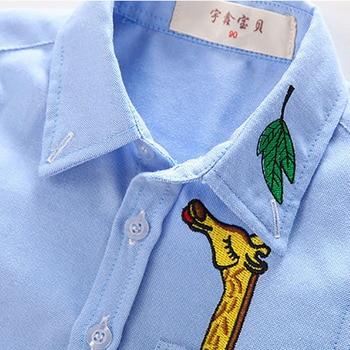 Boys' Short Sleeved Plain Polyester Shirt 3