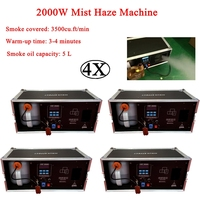 4Pcs/Lot 2000W Professional Mist Haze Machine 5L Fog Smoke Machine DMX512 With Flight Case Stage DJ Disco Party Machine Effect