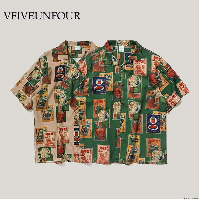 VFIVEUNFOUR 2019 Harajuku Summer Mens Short Sleeve Shirts Oversize Casual Funny Retro Cigarette Digital Print