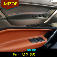4PCS Modified Accessory Microfibre Leather Interior Doors Panel Armrest Cover For MG GS AAB091