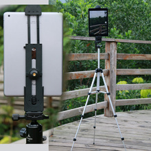Ulanzi Universal Adjustable Pad Tripod Mount Adapter for iPa