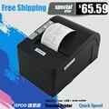 XP-C58K cortador automático 58mm impresora térmica impresora pequeña recepción gearshifts función usb 58mm impresora térmica de papel
