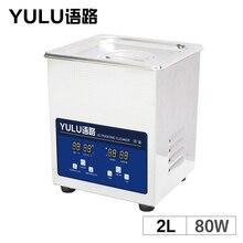 Digital 2L Ultrasonic Bath Cleaner Glassware Hardware Metal Mold MainBoard Washer Ultrasound Heater Timer Setting Tank