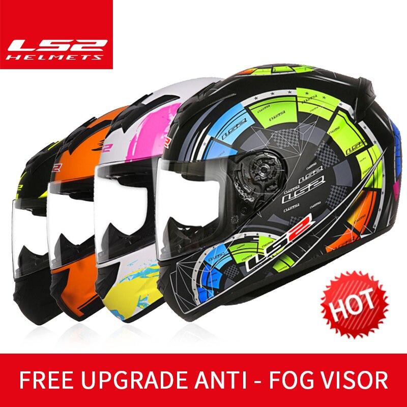 LS2 Глобальный магазин LS2 FF352 анфас moto rcycle шлем бесплатное обновление анти-туман объектив шлем moto racing Шлем, одобренный ECE