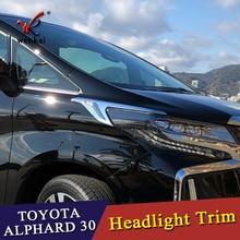 Для 2019-2016 Toyota Alphard AH30 автомобильные аксессуары ABS Хром Передняя фара лампа крышка отделка формовочная рамка