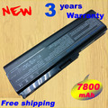 7800mAh Laptop Battery FOR Toshiba Satellite A660 A660D A665 A665D C640 C645D C650 C655 C655D C660 C660D U400 U405 U500 U505