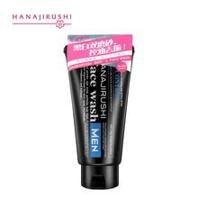 HANAJIRUSHI Oil-control &Skin Refine Face Wash For Men Men's Balancing Face Wash Facial Washing Moisture Cleanser pore-cleaning