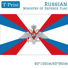 Free shipping 90*150cm/60*90cm 3X5FT Flag Of The Russian Federation Ministry Defence Decorative Banners Digital Print