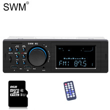SWM Car MP3 Player Multimedia Dual USB Radio Cassette 12V Bluetooth Handsfree Call Audio Tf U Disk Aux FM Remote
