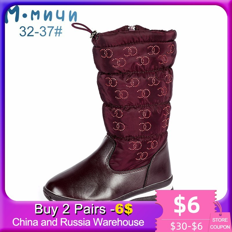 MMnun 2018 Winter Shoes For Girls Warm Snow Boots Non-slip Boots for Girls Mid-calf Boots For Kids Aged 8-12 Size 32-37 ML9881MMnun 2018 Winter Shoes For Girls Warm Snow Boots Non-slip Boots for Girls Mid-calf Boots For Kids Aged 8-12 Size 32-37 ML9881