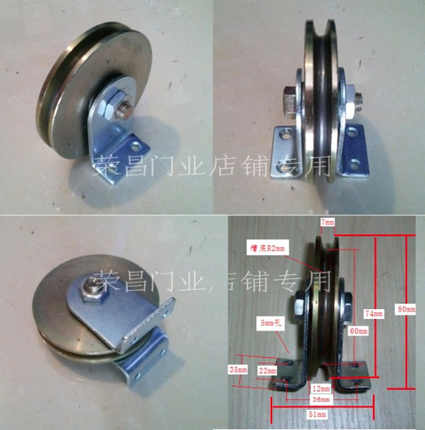 1Piece (For 6MM Rope) Wheel Diameter:74mm  Steel Wire Rope U Groove Pulley U Shaped Grooved Iron Wheel1Piece (For 6MM Rope) Wheel Diameter:74mm  Steel Wire Rope U Groove Pulley U Shaped Grooved Iron Wheel