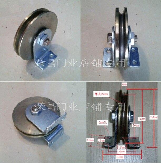 For 6MM Rope) Wheel Diameter:74mm Steel wire rope U groove pulley U ...