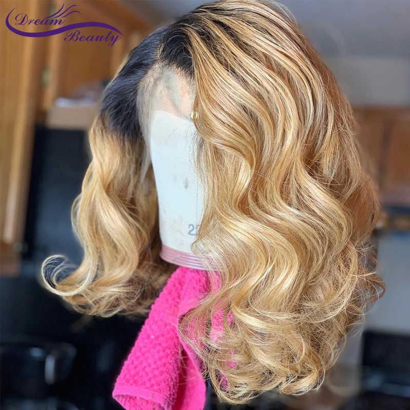 Dream beauty Ombre 1B/27 человеческие волосы на кружеве парики с волосами младенца бразильские волнистые волосы Remy 13*6 парик на кружеве отбеленные узлы