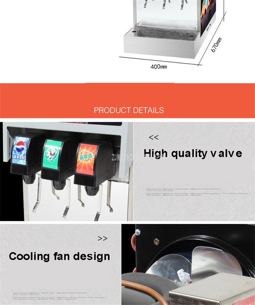 220V 0.45KW Commercial 3 Dispenser Cola Making Machine Automatic Electric Cold Cola Carbonated Drink Maker Machine IHKLJ-3B3 10