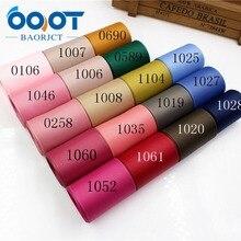 OOOT BAORJCT 177174,50 мм однотонная цветная корсажная лента 10 ярдов, DIY аксессуары для одежды ручной работы, ювелирные изделия и аксессуары
