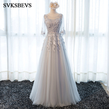 eeve Lace Sash Wedding Party Prom Gowns