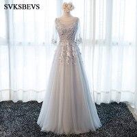 SVKSBEVS 2017 A Line O Neck Lace Appliques Long Bridesmaid Dresses Elegant Draped Half Sleeve Lace