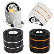5W Round COB LED Ceiling Light Surface Mounted Kitchen Bathroom Lamp 360 degree Rotating LED Down light AC85-265V