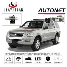 Câmera de Visão Traseira Para Ford Explorer JiaYiTian/Esporte U502 MK5 2011 ~ 2018 Visão CCD Noite de Backup Câmera Reversa placa CAM