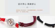 Dragon knot 2019 new couple bracelet windmill hand-woven fashion men and women S925 silver jewelry