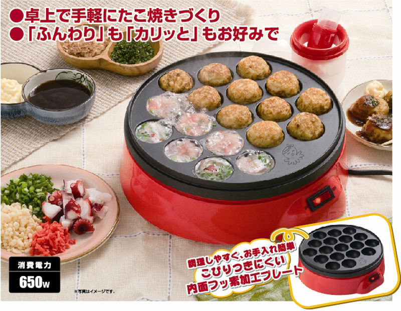 220V Home DIY Professional Octopus Ball Machine Octopus Balls Pan Octopus 650W Takoyaki Machine with 18