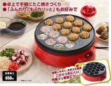 220 v hause diy professionelle krake ball maschine krake bälle pan octopus 650 watt takoyaki maschine mit 18 löcher
