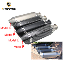 ZSDTRP Motorcycle Scooter Modified Escape Exhaust Muffler Pipe DB Killer GY6 CBR125 250 CB400 YZF Case for Akrapovic Yoshim