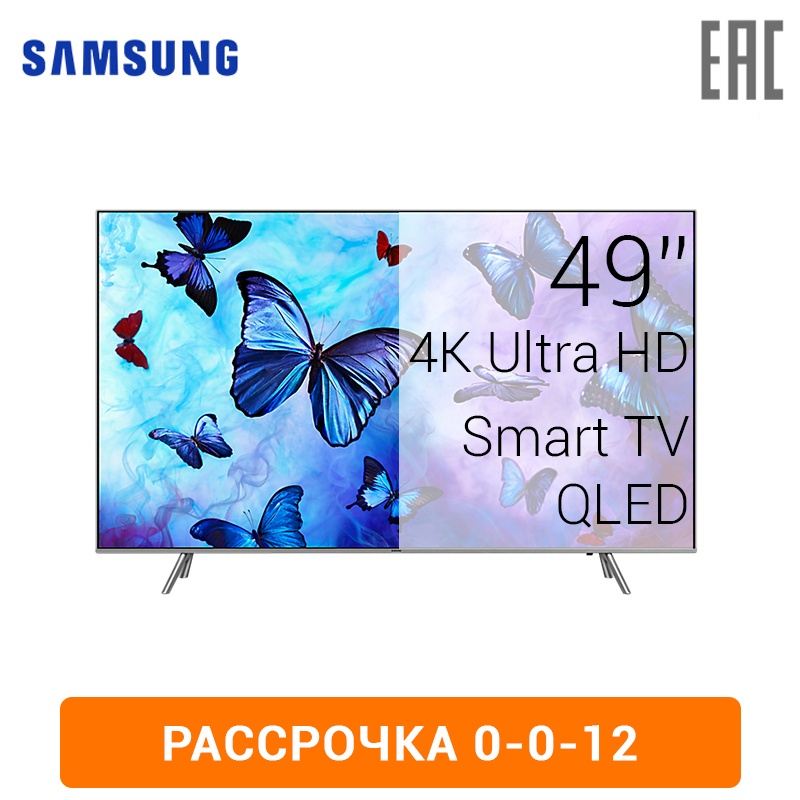 Tv 49'' Samsung QE49Q6FNAUXRU QLED, SmartTV, Wi-Fi, Voice, PQI , DVB-T2/C/S2, Smart control 0-0-12 used remote control for samsung smart tv aa59 00761a fit aa59 00760a aa59 00766a aa59 00831a