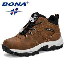BONA – baskets de Sport en cuir synthétique pour enfants, chaussures de styliste confortables et élégantes pour garçons et filles