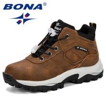 Модные кроссовки BONA для мальчиков и девочек, детские спортивные кроссовки из синтетической кожи, Стильная Повседневная Удобная дизайнерская обувь для катания на коньках